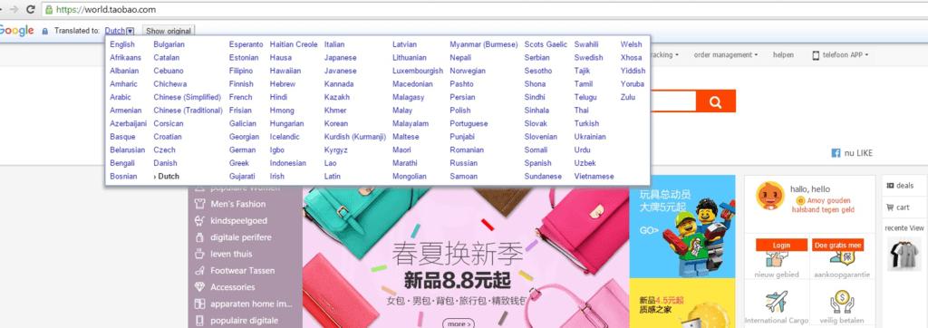 Vertaling Taobao