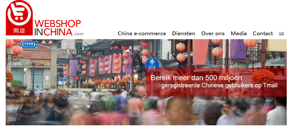 Webshop China
