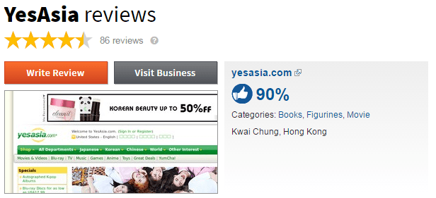 yesasia-sitejabber